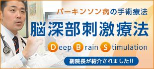頭部MRI・脳血管MRA・頸動脈エコーなどの脳ドックの予約はこちら